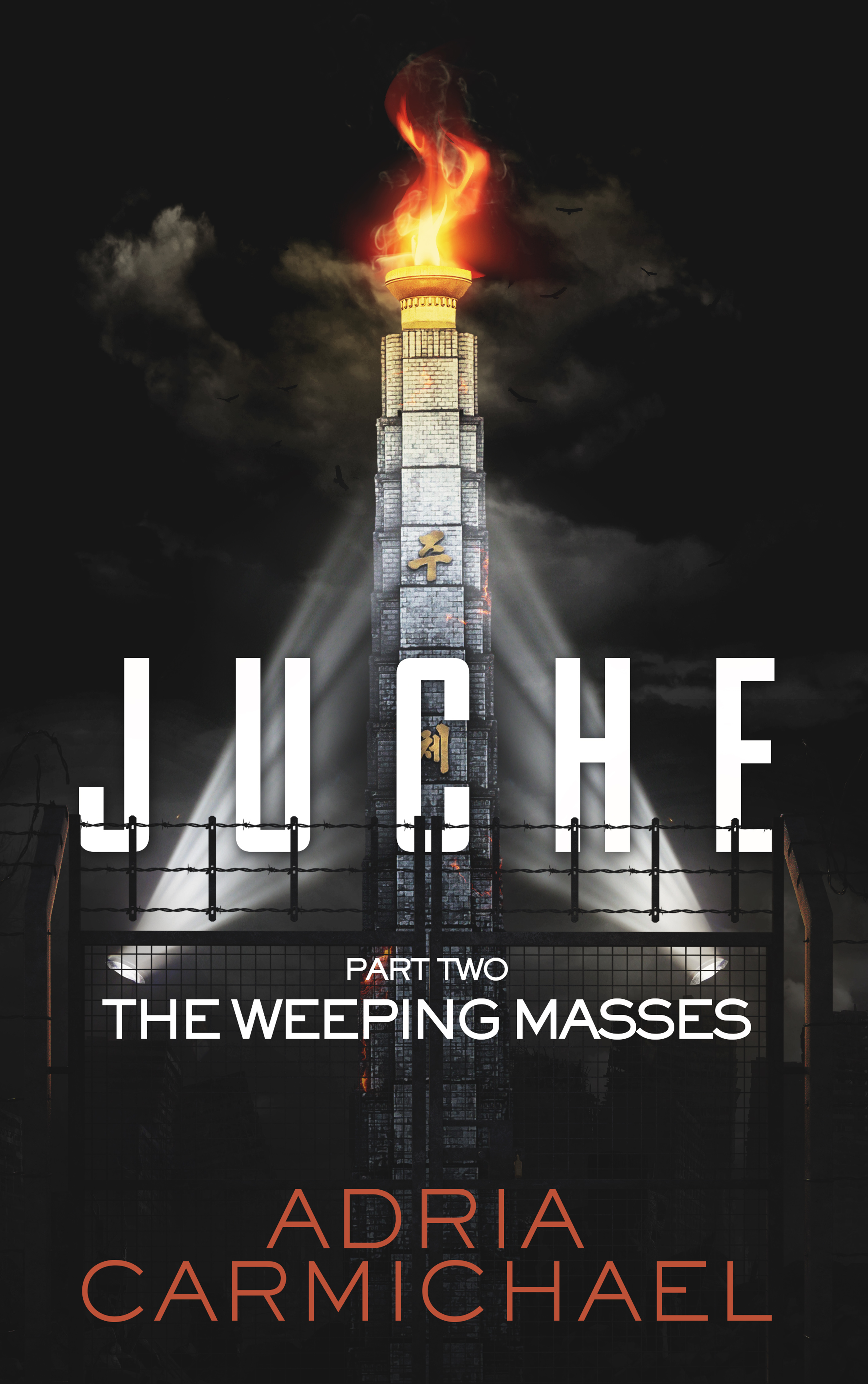 Juche part two - eBook